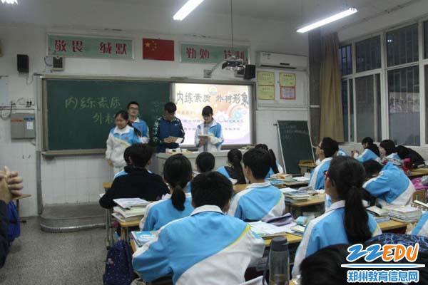 永春四中八(七)班张黔西同学高中翻译文言文练习图片