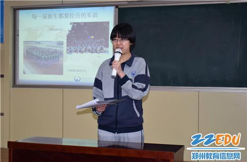 香港高中学生内地交流团到郑州47中交流访问图片