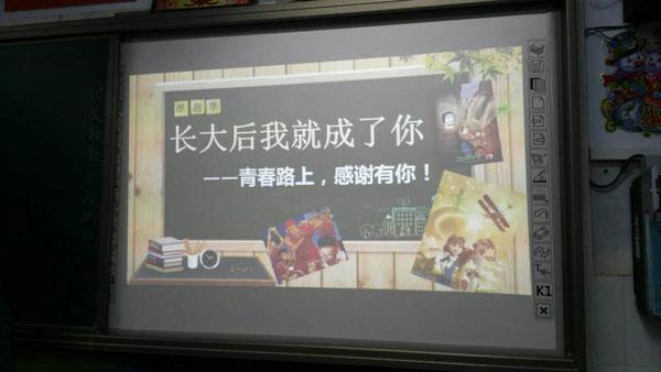 """郑州四中开展""""老师您好,我的好老师""""的中班班v老师郑州中高24主题型图片"""