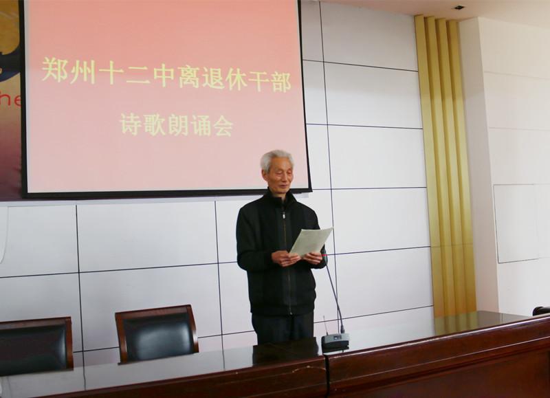马润仁老师激情朗诵关于春天的诗词