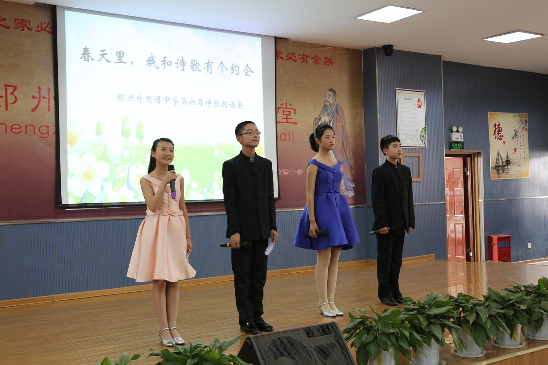 有没有郑州外国语中学初三的学区你们学校上初中都发义乌市划分学生课时图片