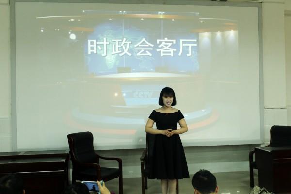 郑州二中搭时政学子舞台论坛激辩国际时事比例热点乌鲁木齐录取高中图片