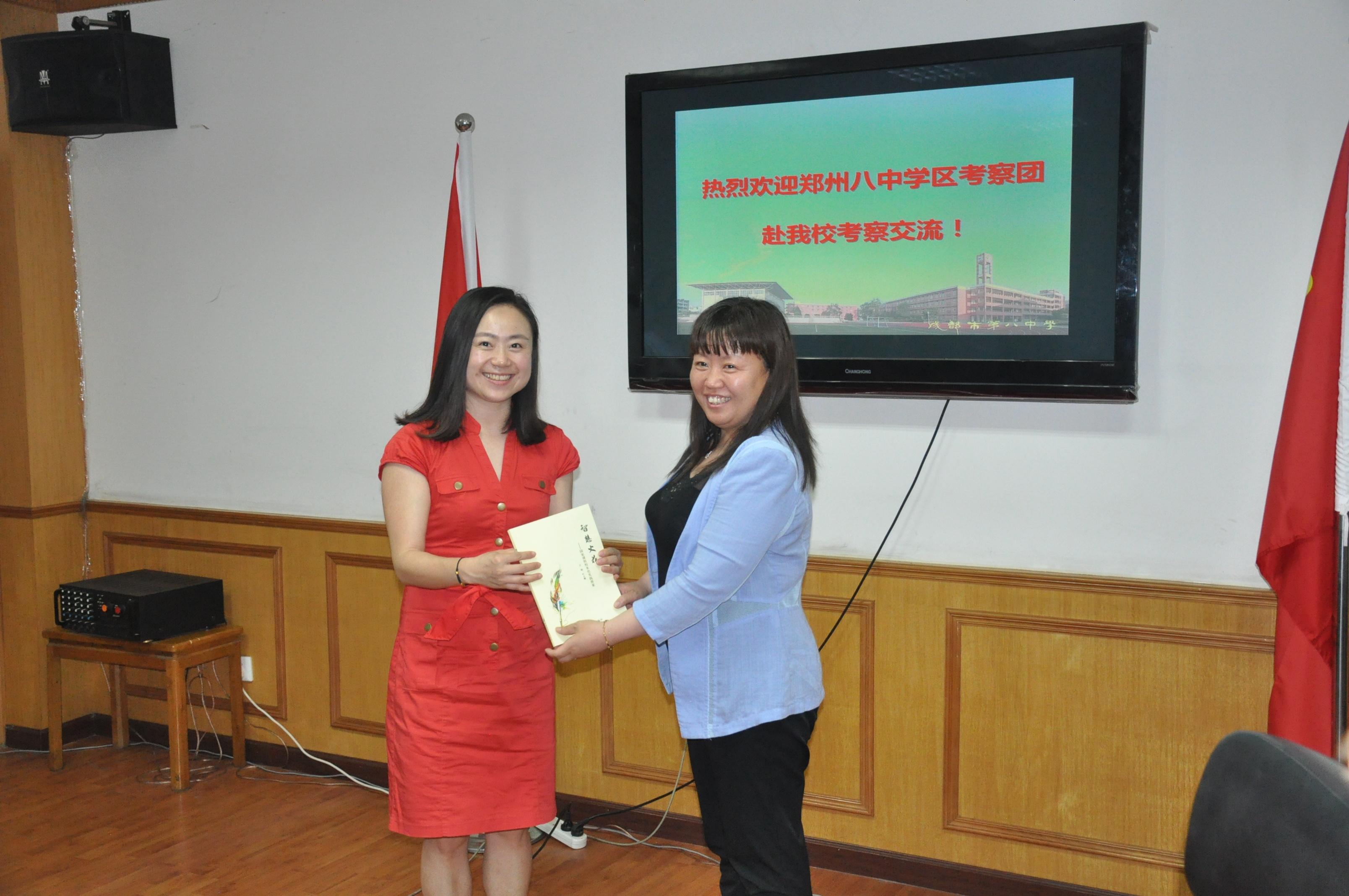 郑州八中校长副任务培训班圆满阅读v校长视频课高中英语学区完成图片
