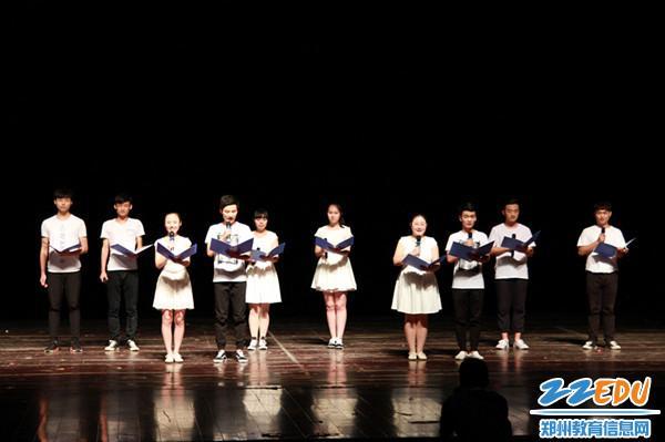 感恩母校励志起航 郑州16中举办高三毕业典礼
