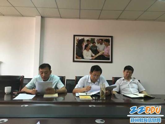 郑州市盲聋哑学校中心组集中学习 十八大党章修正案 重要精神