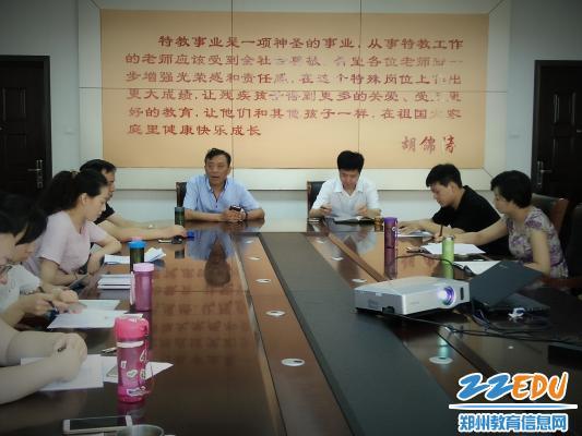 郑州市盲聋哑学校班主任工作研讨进行时