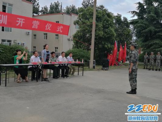 开启军训郑州18中新生新闻v新闻高中--大全中心笔记读书高中500之旅字图片