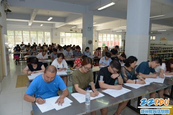 郑州市盲聋哑学校开展 公共文明基本常识 知识竞答活动图片