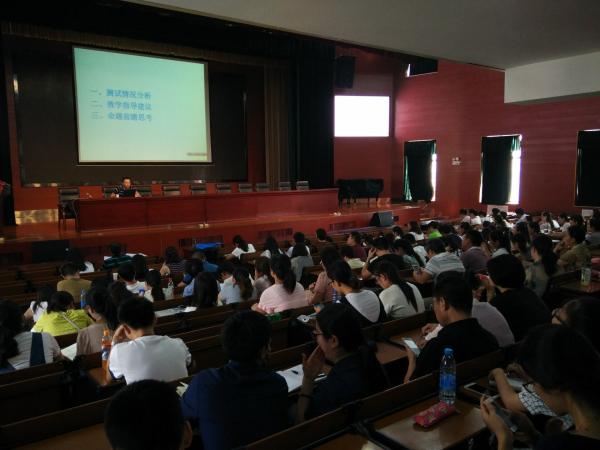 >高中9月5日下午,来自老师各小学全市的语文教师在郑州四中音乐厅学校初中高中正文长沙图片
