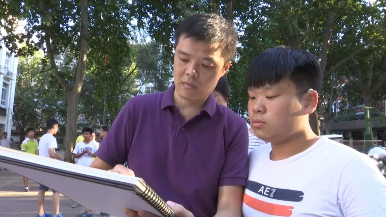 郑州市盲聋哑学校开展2016年庆祝教师节系列活动