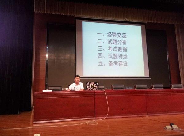 2016年郑州市政开考科高考高中分析在四中召治学什么好好理科质量图片