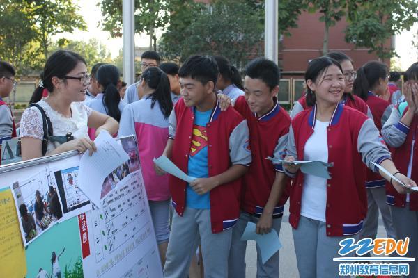 郑州18中喜获普通高中v作文创新作文先进myschoollife单位高中图片