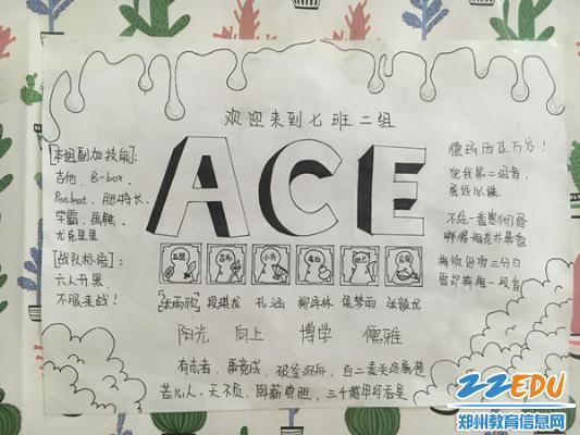 小组海报设计图_小组设计图片图片