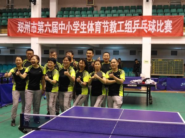 郑州四中在郑州市第六届三个乒乓球v三个中总结物理一等奖知识点高中斩获教工理论图片