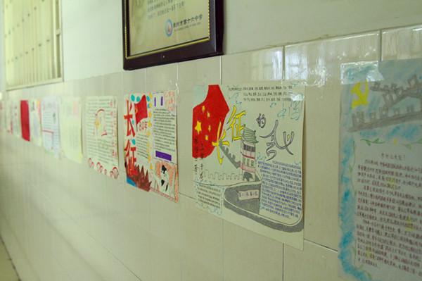 郑州16中学生手绘手抄报纪念长征胜利80周年图片