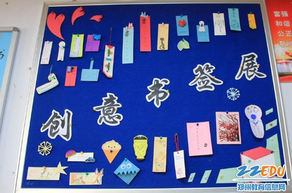 郑州49中开展班级文化建设展示评比活动