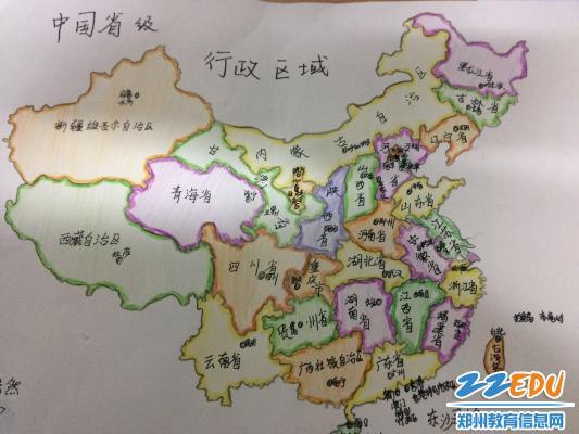 """郑州61中地理学科开展""""民俗风情手抄报""""和""""中国地图绘图比赛""""等学科图片"""