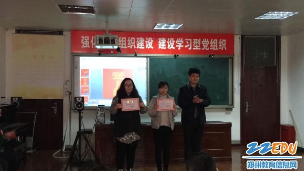 郑州市盲聋哑学校开展2016届新少先队员入队仪式图片