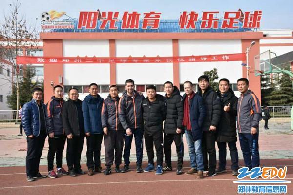 登封二中教练秘笈足球赴郑州传授球技攻略团队皇帝孙坚大图片