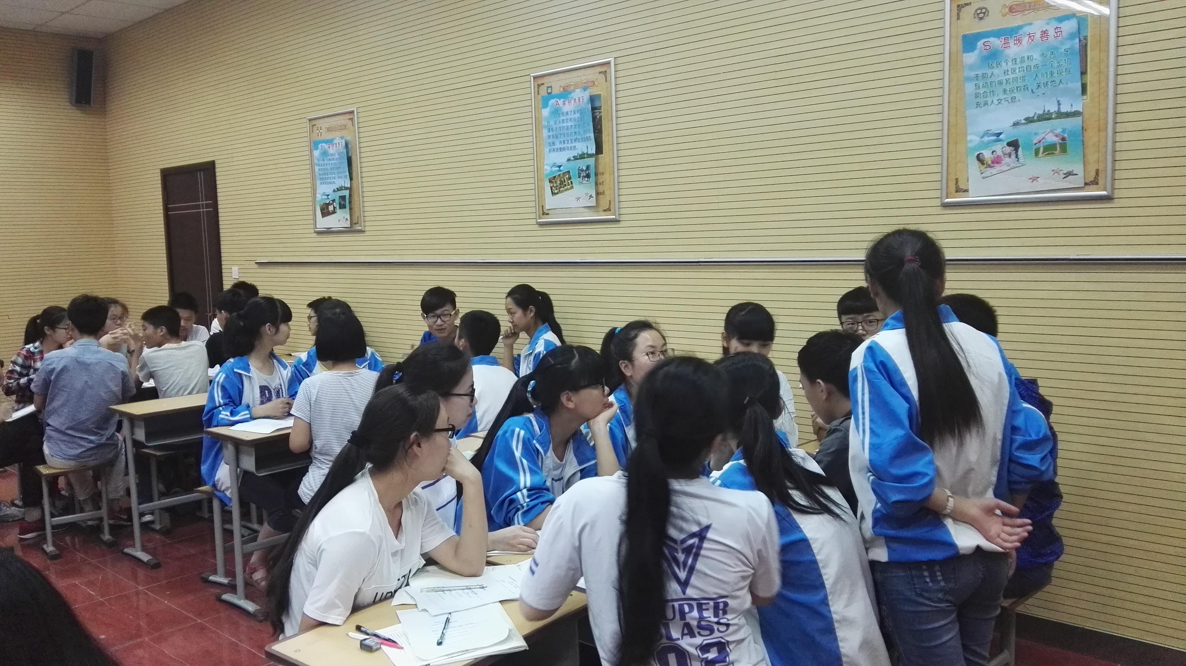 高中�y���ki�.h:+�yb$_高中生涯课堂——\
