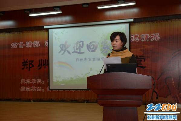 郑州市盲聋哑学校召开新学期工作会议 -及早谋划 开篇有序图片
