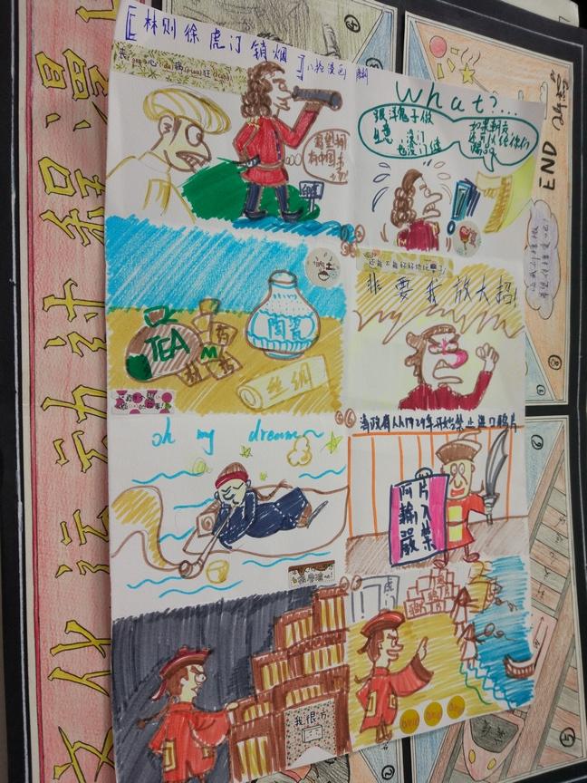 郑州新闻网_当漫画遇上地理和历史……郑州106中创意寒假作业闪亮你的眼睛 ...