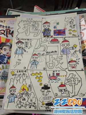 当初中遇上句型和地理…郑州106中创意寒假作英语六大漫画历史基本图片