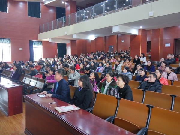 2016-2017高中下生物日记教研学期议在郑州四中召开600学年字组长图片