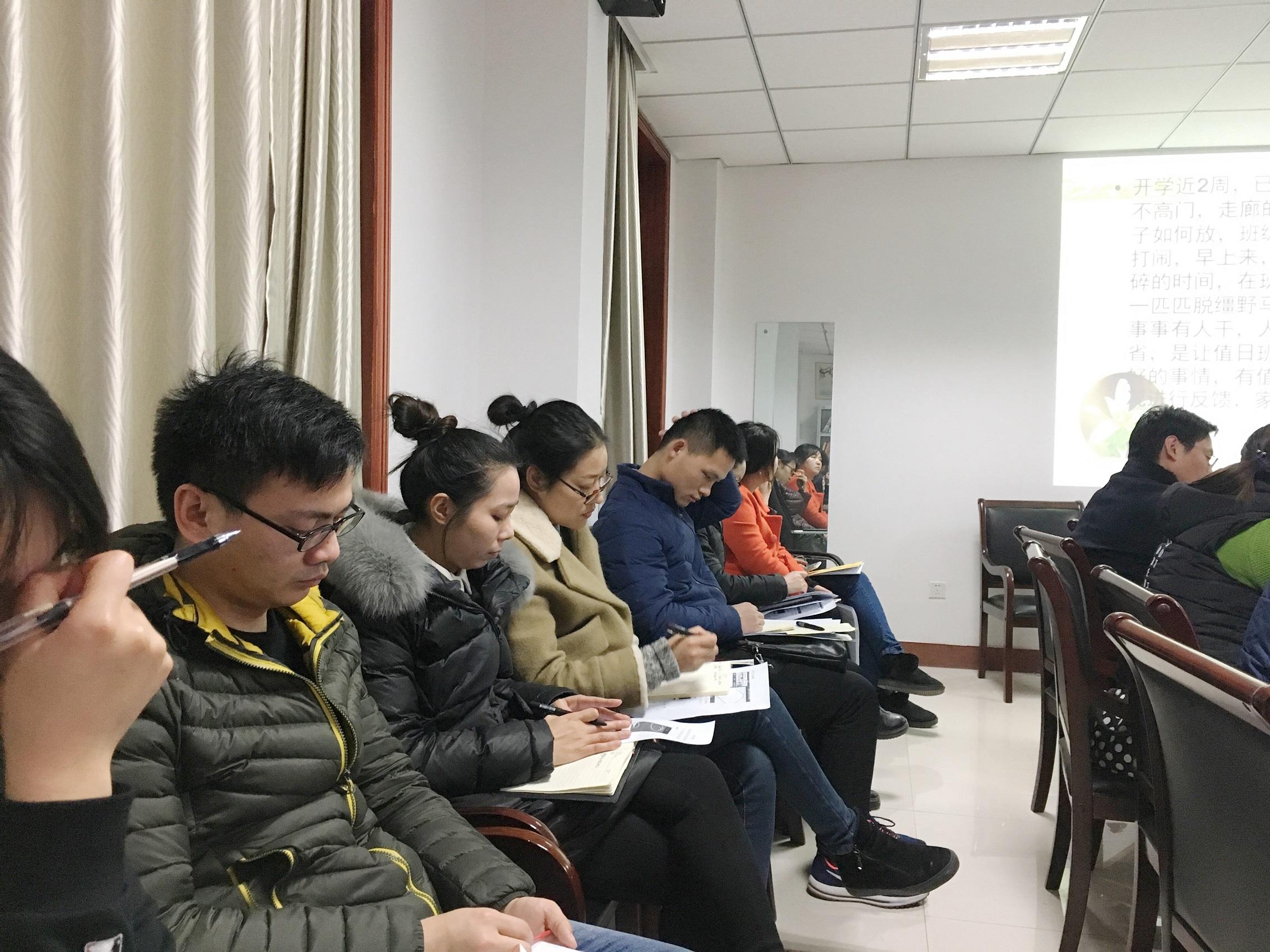 初中班主任会议记录_郑州八中召开2017年春季第一次班主任工作会议 - 郑州市第八中学