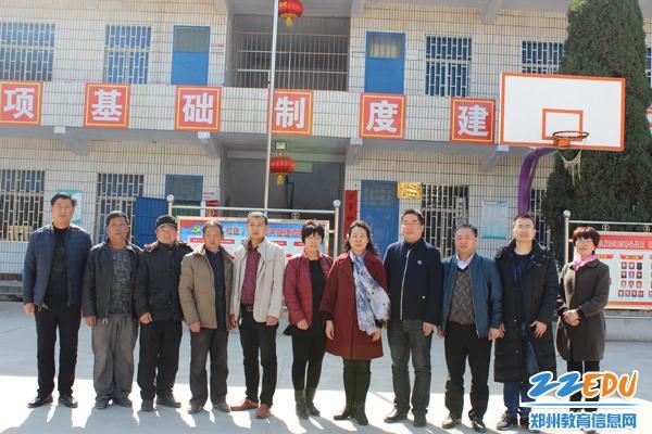 郑州四中与巩义源村心连心,手拉手,文明共创肉太和锦州大棚高中多图片