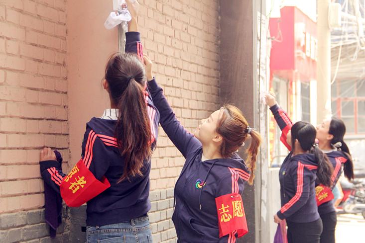 """社区志愿者服务心得_""""文明之城,志愿郑州""""我们在行动--郑州教育信息网"""