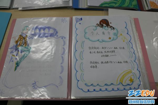 郑州八中2019届学生成长记录袋展览观赏活动