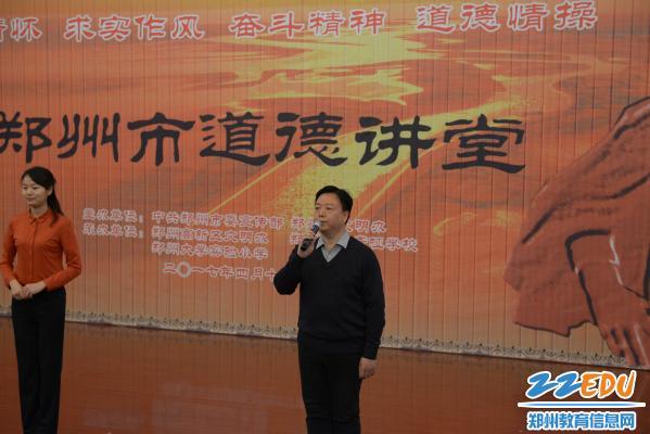 郑州市盲聋哑学校 道德讲堂 示范课走进高新区