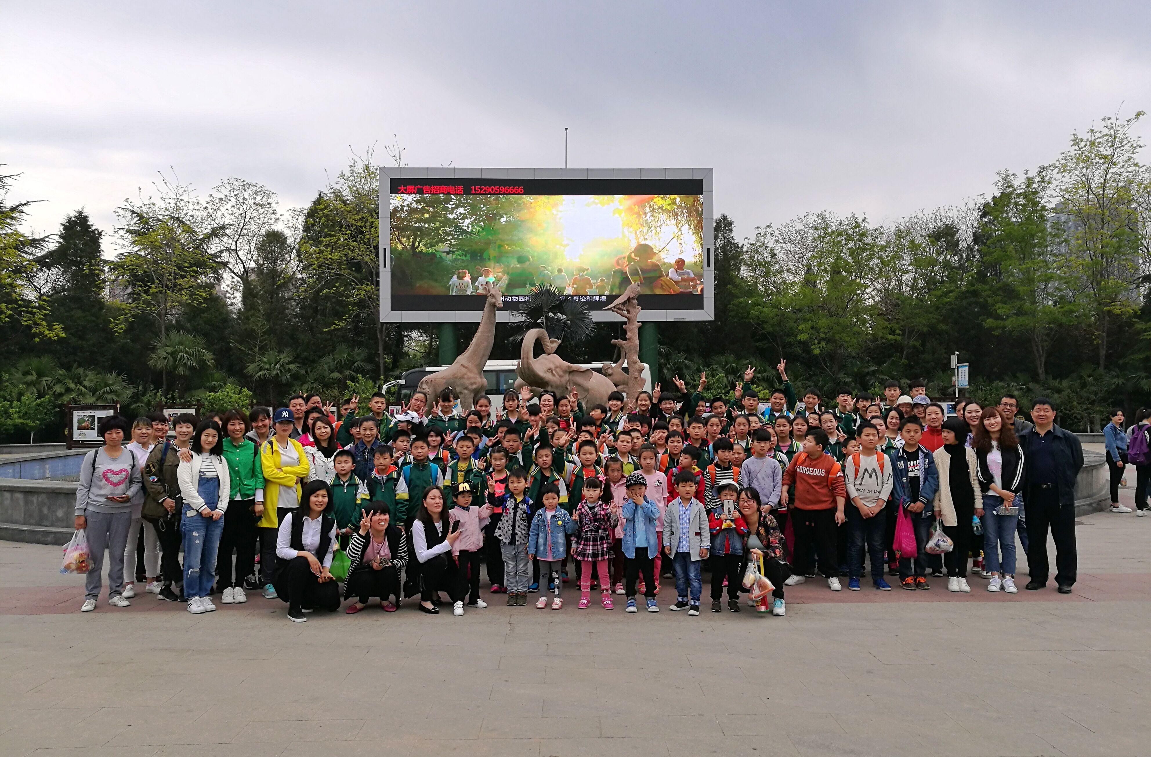 """""""迎着朝阳,踏着春风,4月13日,郑州市盲聋哑学校聋教部师生80余人到"""