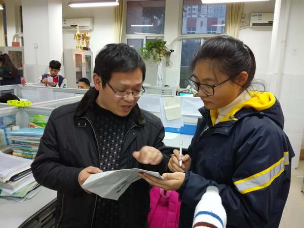 沧州颐和董云敬:爱他,更爱他的物理课!郑州二中高中图片