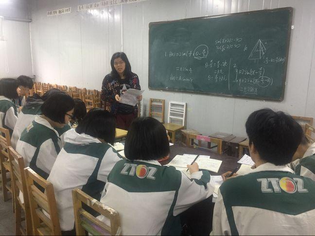 吴英语课堂的初中游戏老师词丽华补习猜数学图片