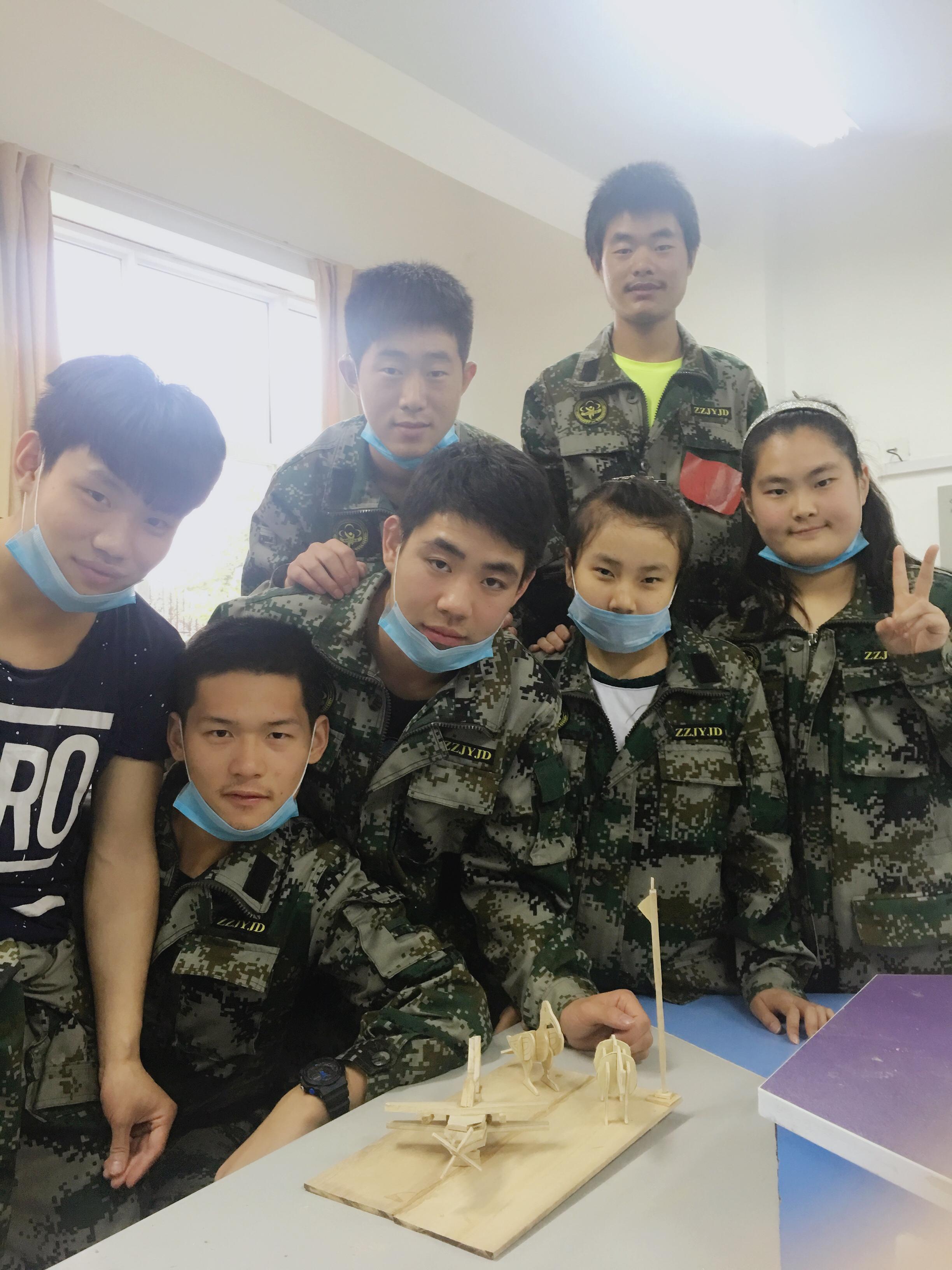 放飞梦想 让我们的青春更精彩--郑州教育信息网