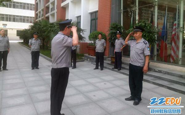 保安岗位练兵活动 强化保安岗位技能