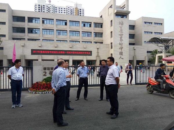 郑州哪个学校高考比较补习好高中生ppt背景图片图片