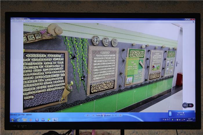 为把幼儿园打造得更美更专业,郑州市教工幼儿园举行环境创设专题培训图片