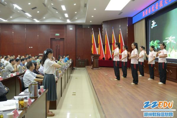 郑州市盲聋哑学校道德讲堂在市纪委开讲图片