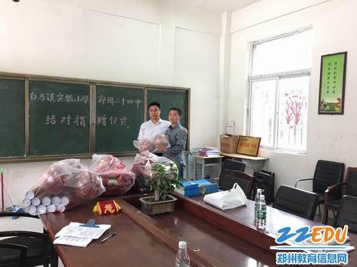 郑州24中赴周口郸城县白马镇看望支教老师