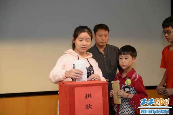 郑州市盲聋哑学校开展 慈善日 捐款活动