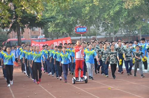 花样表演精彩纷呈,郑州43中秋季运动会开幕啦图片