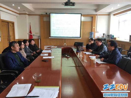 郑州市盲聋哑学校举行2017年度省级课题开题仪式