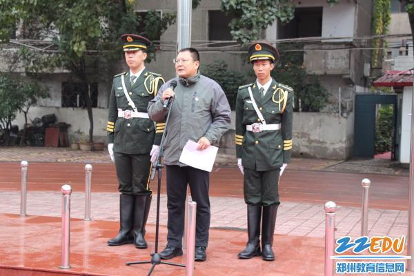 郑州市信息技术学校喜迎党的十九大,向国旗敬礼,给祖国一个承诺