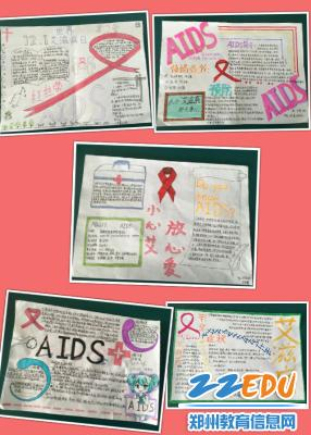 科普校园行,红丝带在行动 郑州47中举行 世界艾滋病日 宣传活动图片