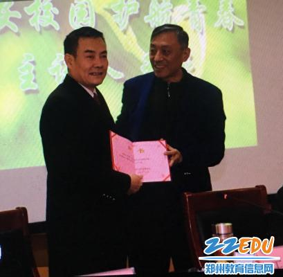 郑州市二七区人民法院到市盲聋哑学校开展 送法进校园 活动图片