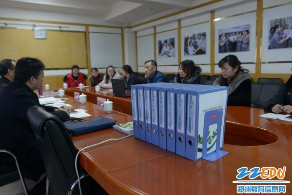 郑州市盲聋哑学校校长工作室迎接市教育局年度考核