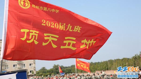 8月25日,新郑市国防教育培训基地的室外温度达到了36度,郑州八中202